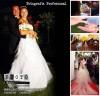 Fotograf�a Matrimonios equipos de iluminaci�n profesional cabezales de flash, softbox y c�maras profesionales